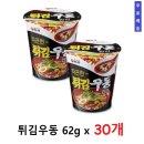 튀김우동 소컵 62g x 30개/사무실간식 /무료배송+할인