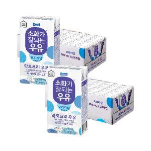 매일 소화가잘되는우유 멸균 190ML 24팩+24팩