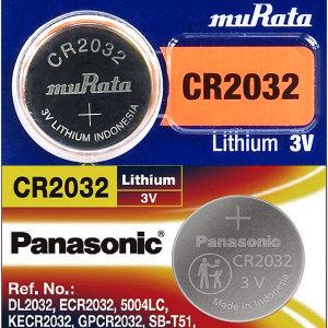 CR2032 소니/파나소닉 리튬 건전지/배터리 3V (1알)