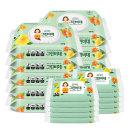 한예지 그린비데 물티슈 46매 캡형 10팩+휴대용 10팩