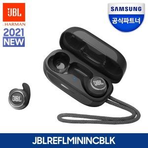 삼성전자 JBL REFLECTMINI NC 노이즈캔슬링 BT 이어폰