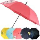 카카오프렌즈 헬로 장우산 긴우산 캐릭터 자동우산