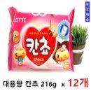 대용량/칸쵸파티팩216g x 12봉 /학교회사간식+무료배송