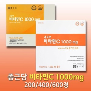 종근당 종근당 종근당 비타민C 1000mg 200정 400정 600정 모음전
