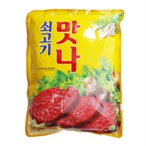 쇠고기맛나 2kg/대상-업소용 대용량  식자재 식당용
