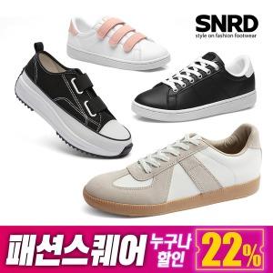 누구나 22% 쿠폰 신발 스니커즈 슬립온 운동화 단화