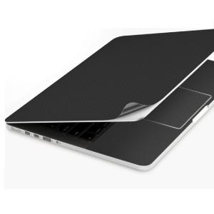 노트북 스킨 (외부보호필름) 자유형 블랙(BLACK)