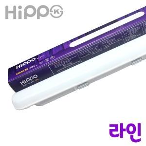 국산 히포 LED등기구 일자등 라인 30w/LED형광등