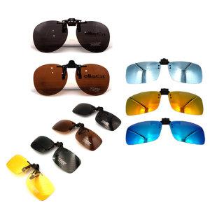 클립형 편광 선글라스 3종 컬러다양