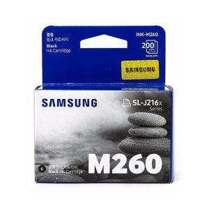 (S)삼성 정품 검정  잉크 M260