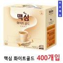 대용량/맥심화이트골드400T커피믹스 무료배송 + 할인