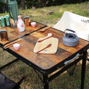 칼루스 테이블 캠핑테이블 감성테이블 접이식 야외