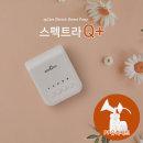 스펙트라 유축기 Q+ 충전식/휴대용