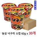 대용량/너구리소컵62g x 30개/회사간식 /무료배송+할인