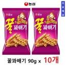 농심 꿀꽈배기 90g x 10개 /학교사무실간식+무료배송