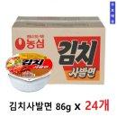 대용량/농심 김치사발면 86g x 24개/무료배송+할인