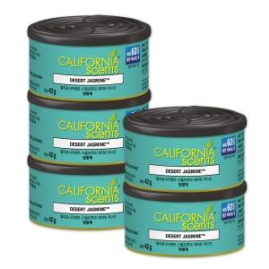 캘리포니아센트 차량용 방향제 데저트 쟈스민(캔) 5개 - 상품 이미지
