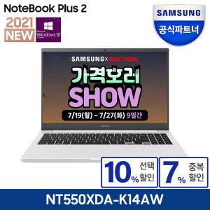 노트북 플러스2 NT550XDA-K14AW 최종 47만 + 정품Win10
