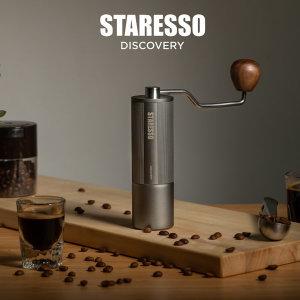 스타레소 디스커버리 커피그라인더 D-6 휴대용 핸드밀
