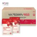 NFC 착즙원액 100% 석류즙 물한방울없는원액 석류100포