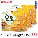 대용량오뜨치즈288g(12조각)x3개 /아이들간식+무료배송