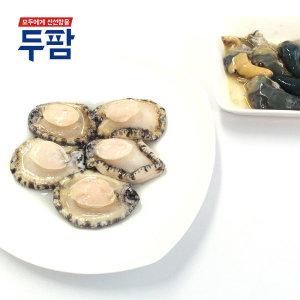 (두팜) 01_완도 생물 손질된 대전복 5마리
