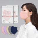 아르떼 국산 새부리형 일회용 컬러 마스크 핑크 100매