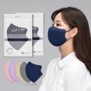 아르떼 국산 새부리형 일회용 컬러 마스크 네이비100매