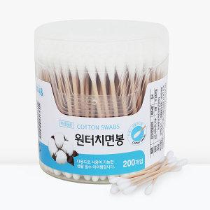면봉 순면 천연솜 멸균 친환경: -원터치원형면봉-200P