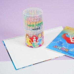 (DISNEY )  디즈니  디즈니프린세스 48색색연필(50본)