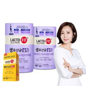 종근당건강 락토핏 생유산균 슬림  2통 +골드30포 증정