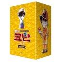 명탐정코난 리마스터 (1-10)박스 세트 - 전10권