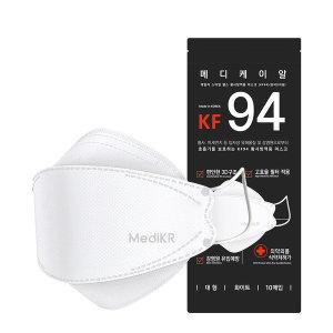 KF94 국내생산 100매 황사마스크 비말차단 10매입x10팩