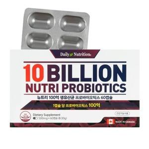 뉴트리 모유 생유산균 프로바이오틱스/프리바이오틱스
