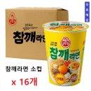 대용량/오뚜기참깨라면소컵 65g x 16개/무료배송+할인