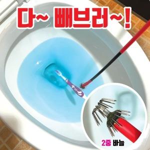 변기 막혔을때뚫는법 뚫어뻥 화장실막힘뚫기 빼브러1개