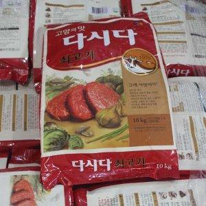 백설 쇠고기다시다 10kg /무료배송