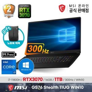 GS76 Stealth 11UG WIN10 (11th/RTX3070) 신제품런칭
