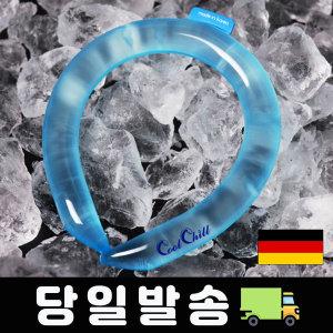 아이스 쿨스카프 쿨타임 쿨워머 얼음목걸이 목튜브