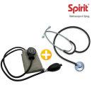 스피릿 CK-110 아네로이드 수동혈압계+단면청진기