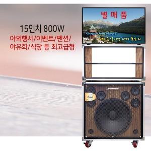소닉스 PRO-3300 일반형 / LCD 선택 이동식 케이스만