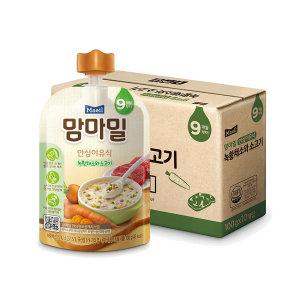 맘마밀 녹황채소와소고기 100g 10팩 (9개월)/이유식