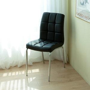 체스 체어 식당 카페 식탁 대량 디자인 카페 의자