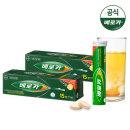 베로카 멀티비타민 15T_튜브x2통/에너지비타민