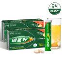 베로카 멀티비타민 30T_튜브x2통 /비타민