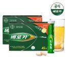 베로카 멀티비타민 45T 튜브x2통 /비타민