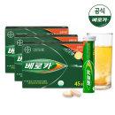 베로카 멀티비타민 45T_튜브x3통/에너지비타민