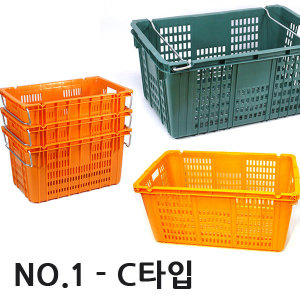NO.1-C타입/ 노랑 플라스틱 상자 운반상자 이사박스