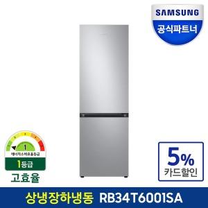 공식파트너 일반냉장고 RB34T6001SA 소비효율1등급