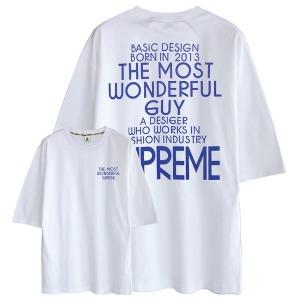 반팔티 남성오버핏 티셔츠 남자여성 의류 면티 반바지